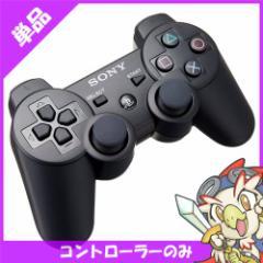 PS3 プレステ3 コントローラー ワイヤレス デュアルショック3 純正 黒 ブラック 中古