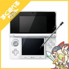 3DS ニンテンドー3DS ピュアホワイト 本体 すぐ遊べるセット Nintendo 任天堂 ニンテンドー 中古 送料無料