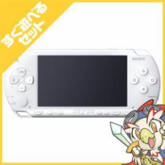 PSP 1000 セラミック・ホワイト (PSP-1000CW) 本体 すぐ遊べるセットPortable 中古