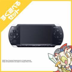 PSP 2000 ピアノ・ブラック (PSP-2000PB) 本体 すぐ遊べるセット PlayStationPortable SONY ソニー 中古 送料無料