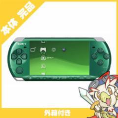 PSP 3000 スピリティッド・グリーン (PSP-3000SG) 本体 完品 外箱付き PlayStationPortable SONY ソニー 中古 送料無料
