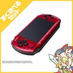PSP バリュー・パック レッド/ブラック (PSPJ-30026) 本体 すぐ遊べるセット PlayStationPortable SONY ソニー 中古 送料無料