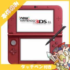 New3DSLL Newニンテンドー3DS LL メタリックレッド(RED-S-RAAA) 本体のみ タッチペン付き Nintendo 任天堂 ニンテンドー 中古 送料無料