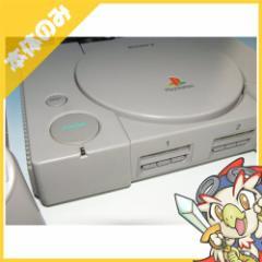 PS1 プレステ1 SCPH-9000 本体 のみ 初代 PlayStation 中古 送料無料