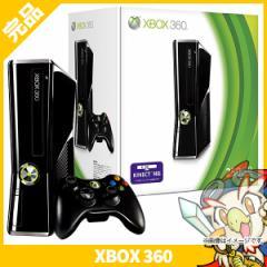 Xbox 360 250GB 本体 完品 外箱付き マイクロソフト 中古 送料無料