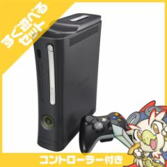 Xbox360 Xbox 360 エリート(120GB:HDMI端子搭載、HDMIケーブル同梱)本体 すぐ遊べるセット 中古 送料無料