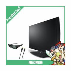 PS3 プレステ3 プレイステーション3 PlayStation 3D ディスプレイ (CECH-ZED1J) PlayStation3 SONY ソニー 中古 送料無料
