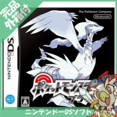DS ニンテンドーDS ポケットモンスター ブラック ソフト ケースあり Nintendo 任天堂 ニンテンドー 中古 送料無料