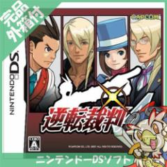 DS 逆転裁判4 通常版 特典無し ソフト ニンテンドー 任天堂 Nintendo 中古 送料無料