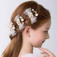 AVIL 髪飾り 蝶結び ヘアピン 3個セット 子供 発表会 女の子用 アクセサリー フラワーティア