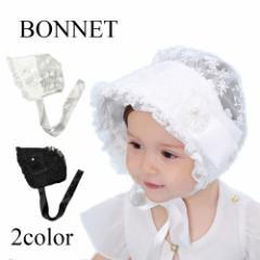 ボンネット ベビー帽子 赤ちゃん 新生児 お宮参り 紫外線 UVカット 子供帽子