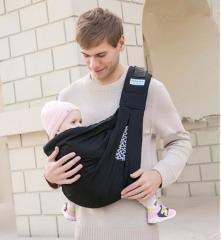 新生児 抱っこひも 多機能  ベビースリング 対象月齢0ヶ月〜36ヶ月 ヨコ抱っこ/対面抱っこ/前向き抱き/おんぶ コットン 黒/紺/灰
