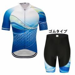 送料無料 サイクルウェア メンズサイクルジャージ 上下セット 半袖 サイクリングウェア 自転車ウエア 通気 吸汗速乾 夏用