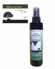 BLOOM ニームアロマクリーン(ペパーミント) NEEM Aroma Clean 200ml 【For Dog】【(ノミ・ダニ)駆除用としても】