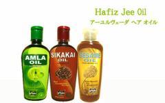 ハーフィズ ヂー ヘアオイルセット 200ml 3セットHAFIZ JEE AMLA,SIKAKAI(SHIKAKAI),SESAME OIL