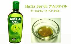ハーフィズ ヂー アムラ オイル 200ml Hair Oil HAFIZ JEE AMLA OIL