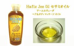 ハーフィズ ヂー セサミ オイル 200ml (生ゴマ油)(100%ピュアセサミオイル) HAFIZ JEE PURE SESAME OIL