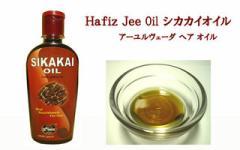 ハーフィズ ヂー シカカイ オイル 200ml Hair Oil HAFIZ JEE SIKAKAI(SHIKAKAI) OIL