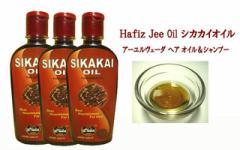 ハーフィズ ヂー シカカイ オイル 200ml *3セットHair Oil HAFIZ JEE SIKAKAI(SHIKAKAI) OIL