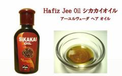 ハーフィズ ヂー シカカイ オイル 50ml Hair Oil HAFIZ JEE SIKAKAI(SHIKAKAI) OIL
