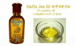 ハーフィズ ヂー セサミ オイル 50ml (生ゴマ油)(100%ピュアセサミオイル) HAFIZ JEE PURE SESAME OIL