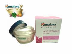 ヒマラヤ アンチリンクル クリーム 50g 小じわ対策 Himalaya Anti Wrinkle Cream[INDIACOS]