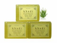 カーディ フレッシュフラワー2 ハーバルソープ 3個Set Khadi Fresh Flower Aloe-Vera Herbal Soap