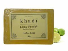 カーディ ライムフレッシュ ハーバルソープ Khadi Lime Fresh Herbal Soap