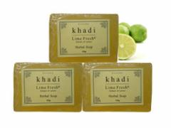 カーディ ライムフレッシュ ハーバルソープ 3個Set Khadi Lime Fresh Herbal Soap