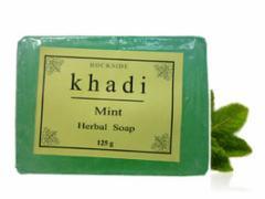 カーディ ミント ハーバルソープ Khadi Mint Herbal Soap