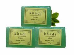 カーディ ミント ハーバルソープ 3個Set Khadi Mint Herbal Soap