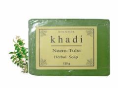 カーディ ニーム&トゥルシー ソープ Khadi Neem-Tulsi Soap