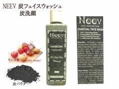 アーユルヴェーダ ニーブ チャコール(炭) フェイスウォッシュ 100ml  AYURVEDA NEEV CHARCOAL Facewash