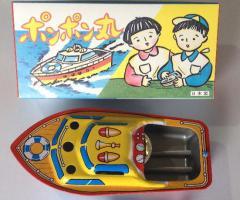 ブリキのポンポン船 ブリキおもちゃの老舗Buriki-yaからお送り致します。