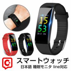 itDEALスマートウォッチ line 対応 活動量計 心拍計 血圧計 IP67防水 USB式 スマートブレスレット 着信 電話通知 時計 腕 リストバンド