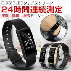 スマートウォッチ スマートブレスレット 活動量計 心拍計 血圧計 着信通知 睡眠検測 リマインダー 防水 iphone 対応 Android 腕時計