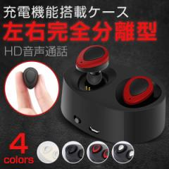 TWSK2 ワイヤレスイヤホン Bluetooth ブルートゥース イヤフォン ヘッドホン ヘッドセット iPhone スマホ イヤホンマイク スマホ対応通話