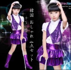 1dd8e7f7838fe RX362キッズダンス 衣装 子供用 ジャズダンス服 ダンス セット  こども服