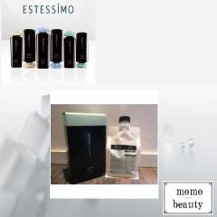 ESTESSiMO:セルサート イミュン シャンプー750ml(リフィル)