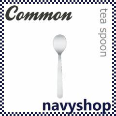 Common コモン ティースプーン