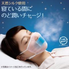 マスク ピンク カラー 布マスク ガーゼ 保湿 シルク 唇 のど しっとり あったか 潤い 乾燥 スチ