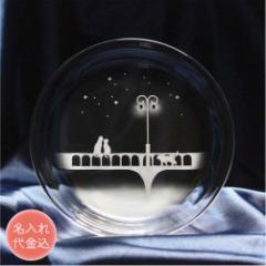 名入れ込み 猫 モチーフの ガラス小皿 【橋を照らす街灯の下で】 ねこ ガラス 皿 誕生日 記念日 プレゼント ハンドメイド
