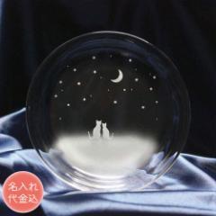 名入れ込み 猫 モチーフの ガラス小皿 【一緒にみる三日月の夜空】 ねこ ガラス 皿 誕生日 記念日 プレゼント ハンドメイド