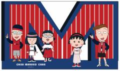 TGC×ちびまる子ちゃん-パスポートケース KE18003
