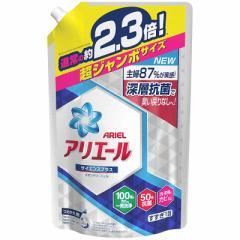 アリエール 洗濯洗剤 液体 イオンパワージェル サイエンスプラス 詰め替え 超ジャンボ 1.62kg