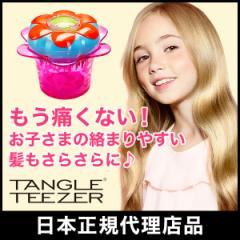 【公式】タングルティーザー 正規品 TANGLE TEEZER マジックフラワーポット ヘアケア ヘアブラシ くし 髪 絡まない ブラシ