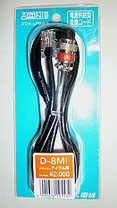 D-8Mi (D8Mi) アドニス マイク変換ケーブル アイコム モービル用