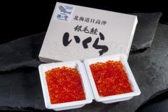 「銀聖 塩いくら (新物)」北海道日高沖産 150gx2 プラ化粧箱入 ※冷凍 送料無料
