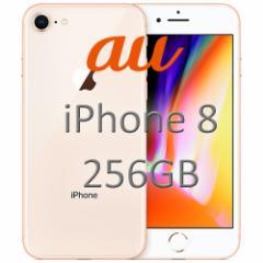 【新品未使用】au iPhone8 256GB ゴールド apple