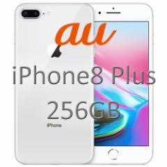 【新品未使用】au iPhone8 Plus 256GB シルバー apple